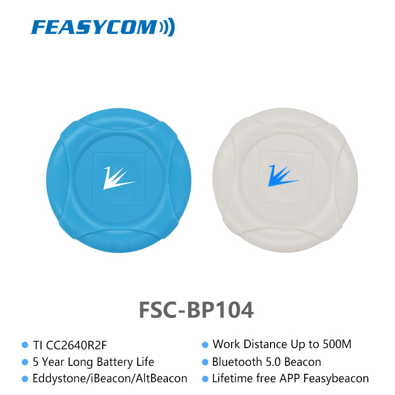 롱 배터리수명 롱 레인지 비컨 Bluetooth 5 Long Battery Life Long Range BEACON | FSC-BP104